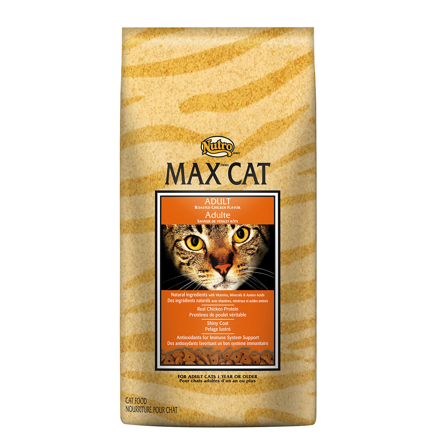 Nutro MAX CAT Adult Cat Food - Chicken Flavor (3 lbs.) (5/19) (A.K2)