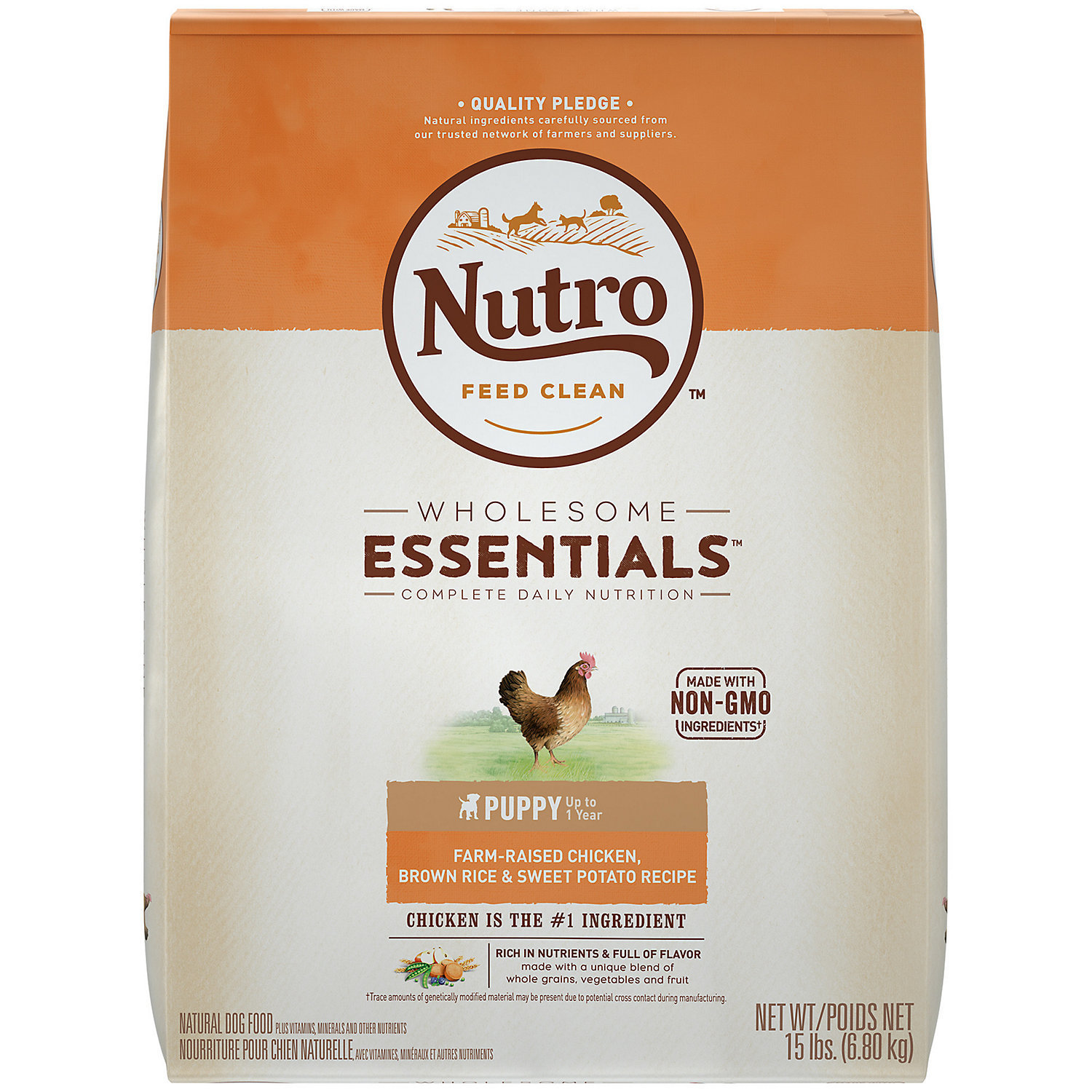 Nutro Natural Choice Chicken, Whole Brown Rice and Oatmeal Puppy Food, 5 lbs. (1/19) (A.M1)