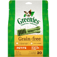 GREENIES GRAIN FREE DENTAL TREATS FOR DOGS PETITE 20 COUNT 12 OZ (8/18) (T.F5)