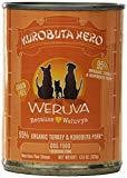 Weruva Kurobuta Hero Can Dog 13.2 Oz. SINGLE CANS (9/20)