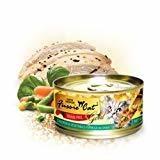 Fussie Cat Grain Free Chicken & Veg Can Cat Food 2.8oz (8/20)