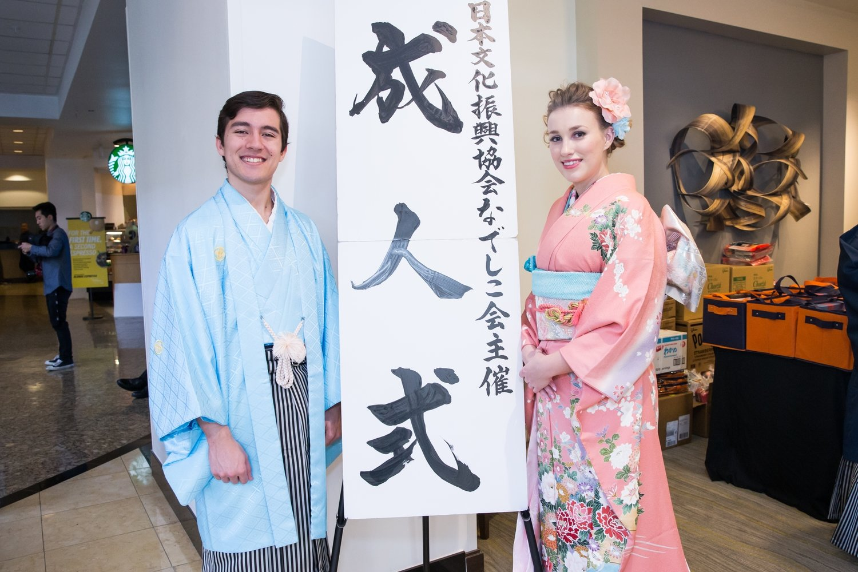 ⑥ Seijin Rental only,  Set of kimono (Furisode  / Haori Hakama)、no dressing need