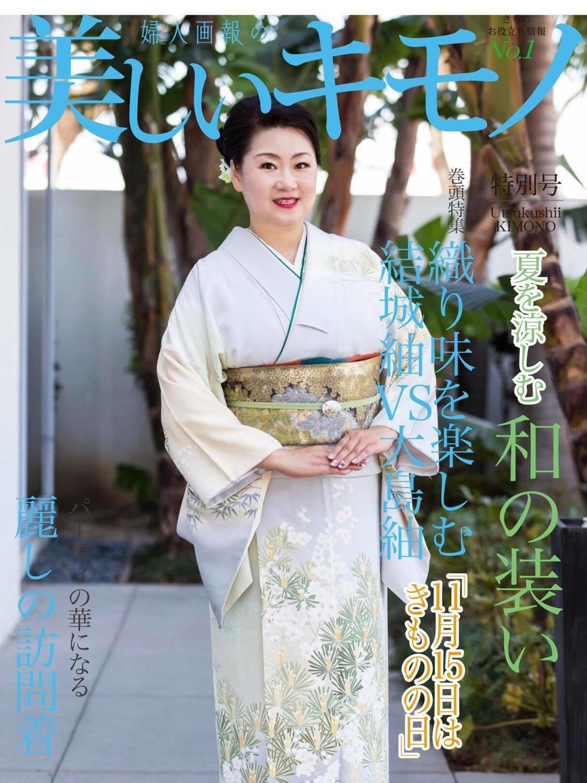 ⑬ Kimono rental & dressing for mother