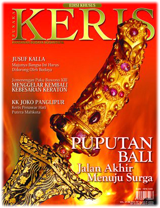 Majalah Keris vol. 7 & 8 (Special Edition)