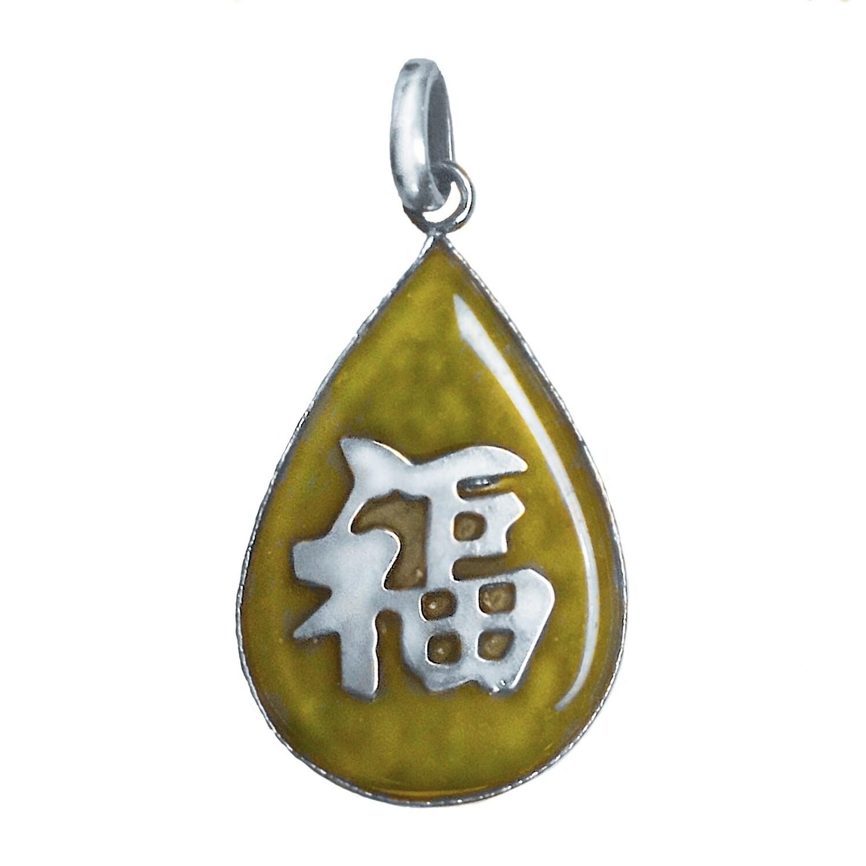 Fu Fortune Zodiac Pendant