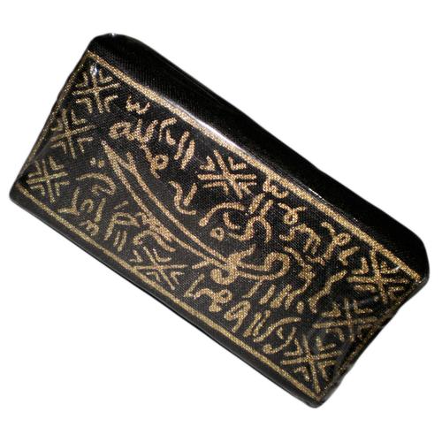 Islamic Talisman Waist Belt