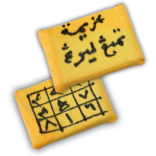 Indigenous Javanese Amulet with Handwritten Islamic Spells for Love and Charisma