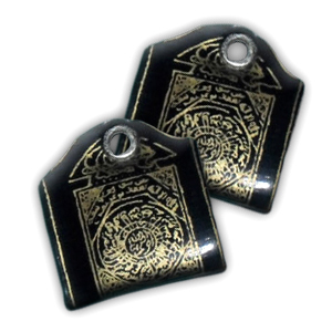 Indonesian Islamic Talisman Endowed with Powerful Blessings for Protection and Prosperity