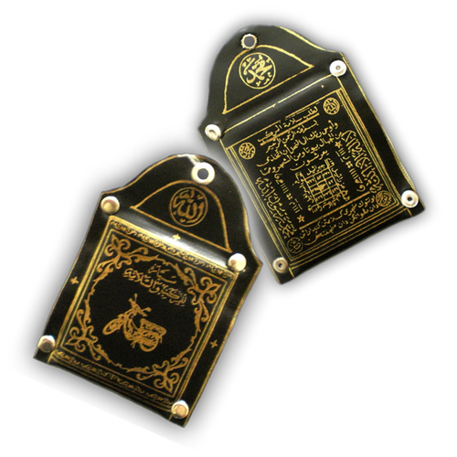 Ritually Empowered Locket with Safety Features that Avoid Accidents
