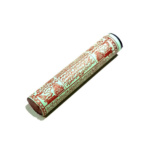 Large Magic Scroll stuffed with Sacred Earth, Herbs, and Powders to Repel Evil Energies and to Change One's Luck Around