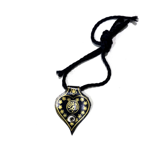 Heart-shaped Locket endowed with Blessings of Love and Protection for One's Children