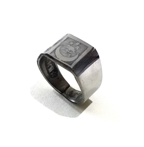 Indonesian Talismanic Ring Engraved with Arabic Formulas to Increase One's Power & Authority (Made from Steel – Adjustable Size)