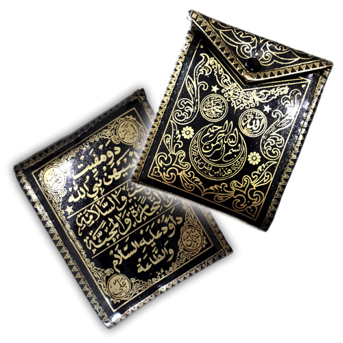 Magic Wallet inducing the Wealth and Fortune of King David, the Righteous Ruler