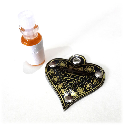 Talisman Set with Love Locket and Attraction Oil to invoke the Charming Beauty of the Prophet Yūsuf (Joseph)