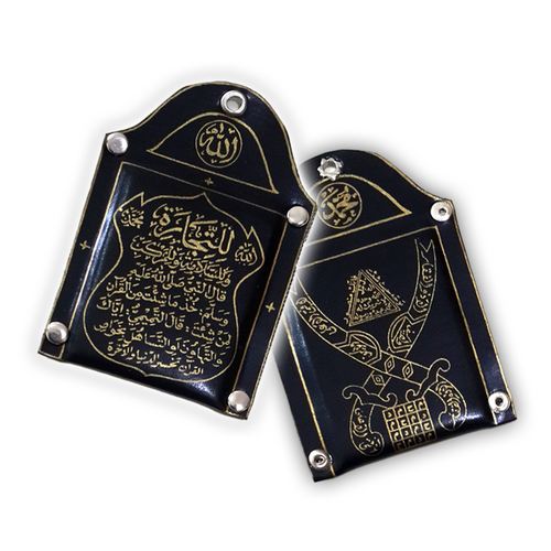 Powerful Locket (Big Size) Blessed by the Banten Masters to Improve Trading Results