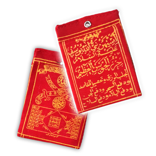 Red-colored Taweez for Generating Loving-Kindness and Tender Mercy