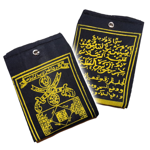 Black Taweez with Yellow-colored Spells for Generating Loving-Kindness and Tender Mercy