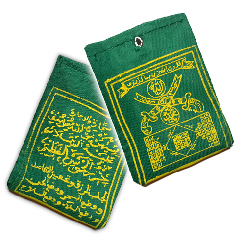 Green Taweez with Yellow-colored Spells for Generating Loving-Kindness and Tender Mercy