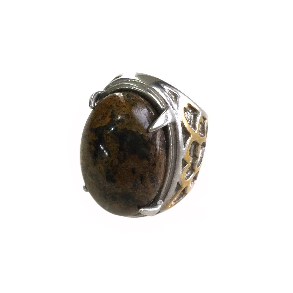 Javanese Jasper Gemstone Amulet