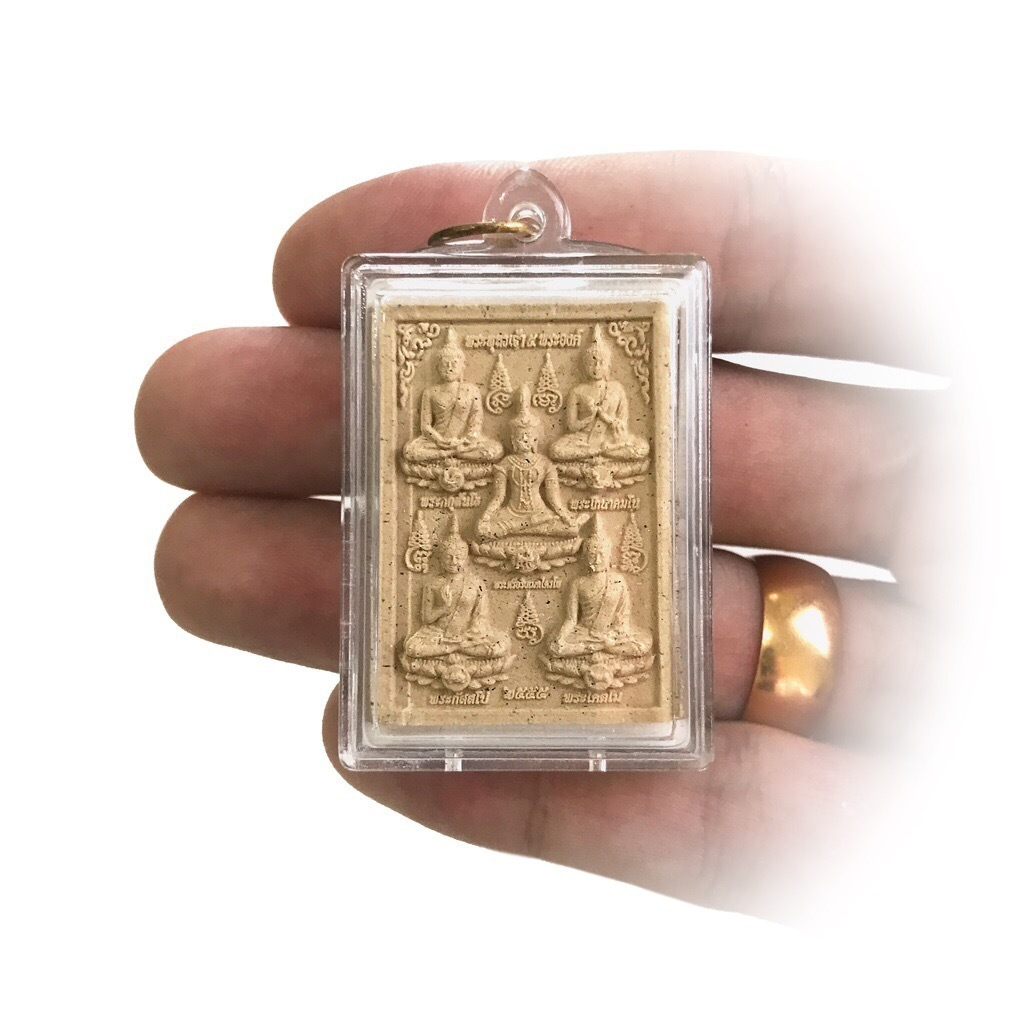 Sacred Powder Amulet containing Precious Relics of Guru Masters from Wat Arun
