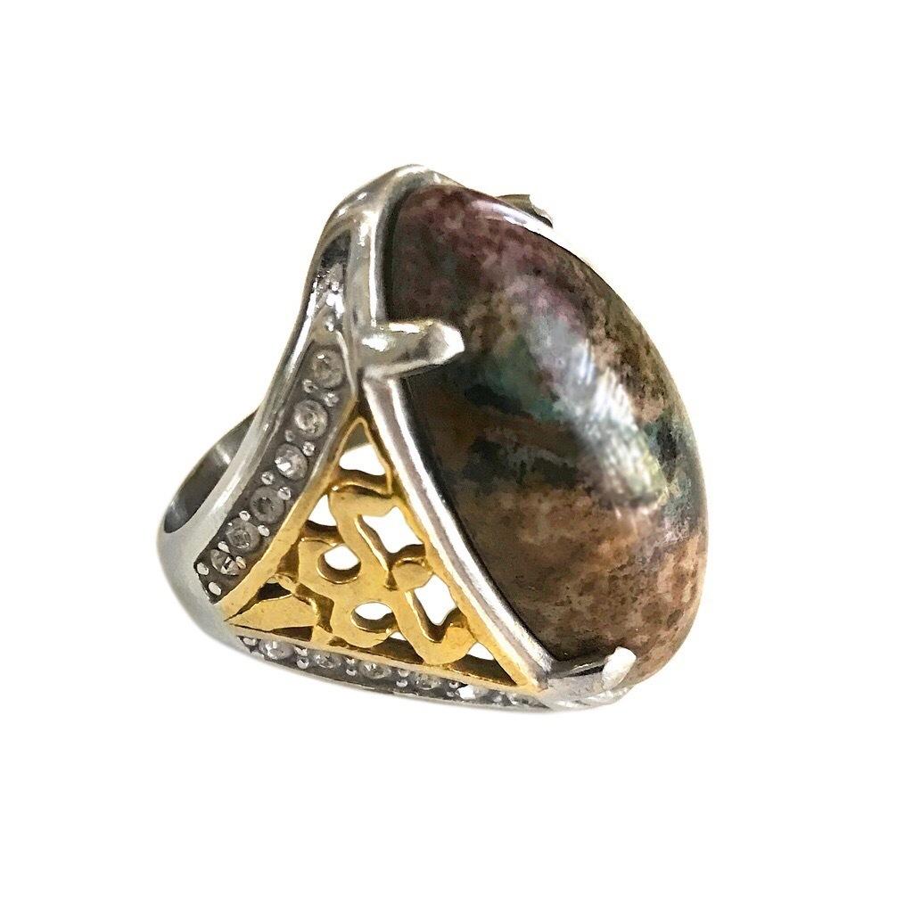 Pancawarna Stone Talisman
