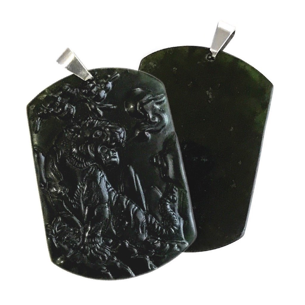 Jade tiger pendant for invulnerability against disgraceful acts of black jade tiger pendant for invulnerability against disgraceful acts of treason and extortion mozeypictures Images