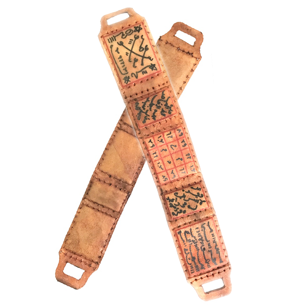 Real Javanese Guardian Spirit Belt Amulet to bring about Successful Social Appearance and Professional Performance