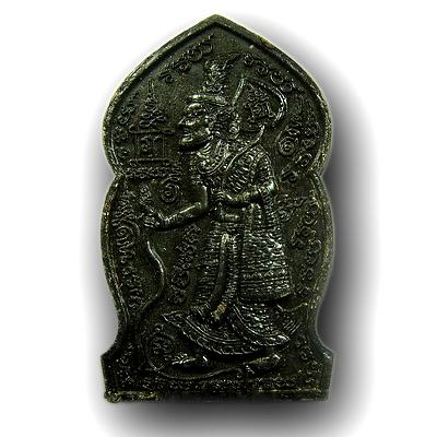 Batara Narada Amulet - LP Goy, Wat Khao Din Tai