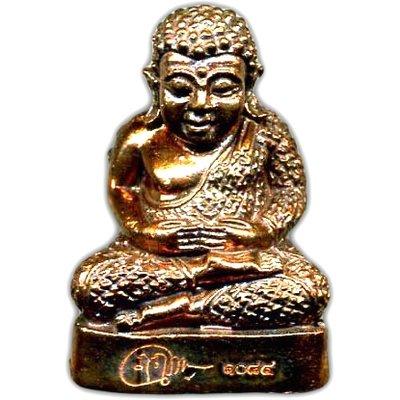 Mahākaccāyana Thera Figurine made from 7 Kinds of Sacred Metal, 2 Yantra Scrolls and Sacred Powders