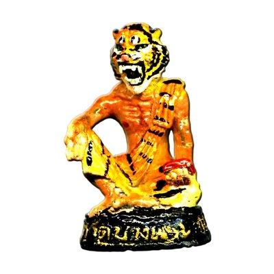 Tiger Rêsi Statuette with Magical Yantra Scroll and Tiger Fur