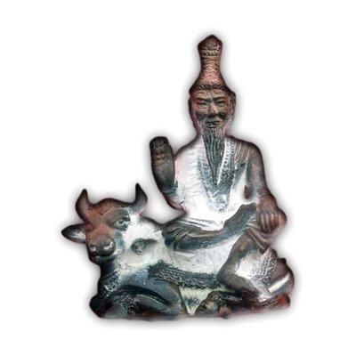 Batara Guru statuette - LP Nong, Wat Wang Sri Thong