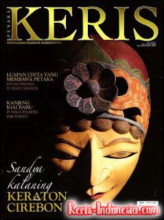 Majalah Keris vol. 3