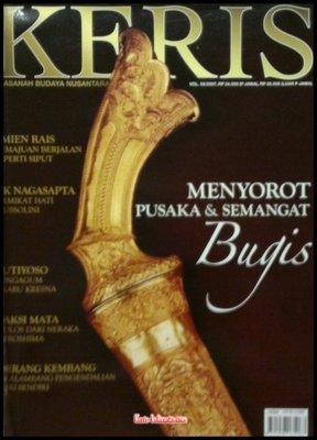 Majalah Keris vol. 6