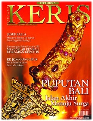 Majalah Keris vol. 7 & 8 (Special Edition)