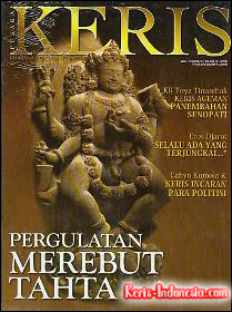 Majalah Keris vol. 11