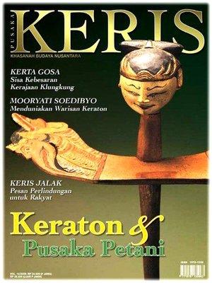 Majalah Keris vol. 14