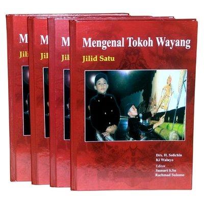 Mengenal Tokoh Wayang (Revised Edition)
