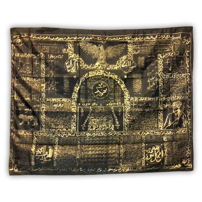 Indonesian Shamanic Cloth featuring Mythical Garuḍa Bird and Tiger in Combination with Ancient Islamic Mystical Incantations