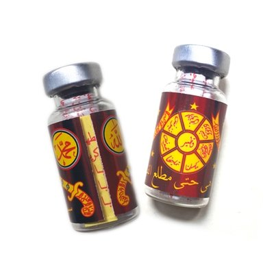 Occult Bottle stuffed with Mystical Paper Scrolls to Improve Luck, Fate and Fortune