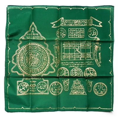 Green Magical Handkerchief with Islamic Spells