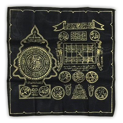 Black Magical Handkerchief with Islamic Spells
