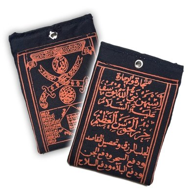 Black Taweez with Red-colored Spells for Generating Loving-Kindness and Tender Mercy