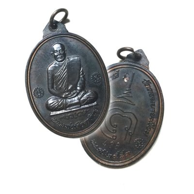 Rian Laisen Metta Parami (Perfection of Loving Kindness) Monk Coin Amulet of Luang Por Thongdum from Wat Tham Tapian Thong
