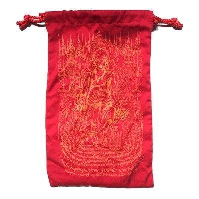 Chuchok Som Prathana Magic Money Bag by Luang Por Daeng of Wat Huay Chalong