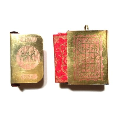 Luxurious Brass Locket with Sacred Red Cloth to Create Favorable Conditions and to Promote Positive Changes