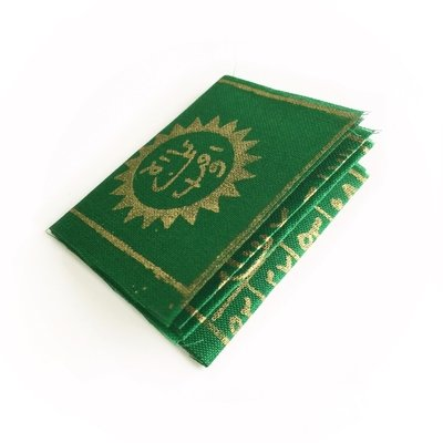 Powerful and Practical Pocket-sized Book of Spells for Everyday Use (Green Color)