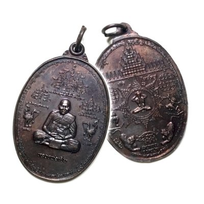 Sacred Metal Medallion of Luang Por Pern of Wat Bang Phra Temple