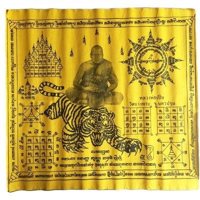 Pha Yant Cloth emblazoned with the Image of Luang Por Pern from Wat Bang Phra Temple sitting on the Back of a Leaping Tiger