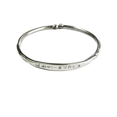 Authentic Arabian Alchemical Metal Bracelet with Solomonic Inscriptions to generate a Charismatic Aura
