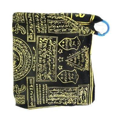 Pusaka Amulet Bag to Accumulate Money and Valuables